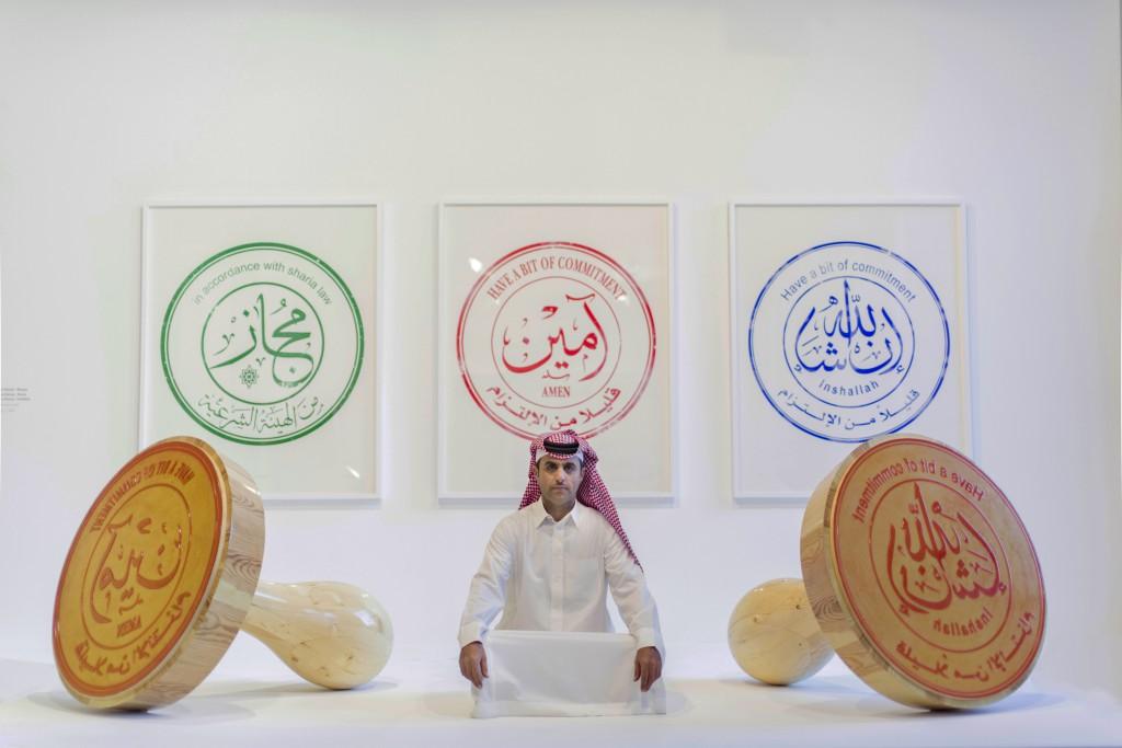 Abdulnasser Gharem, The Stamp (Moujaz), 2017, edition of three, wood, 120 x 90 cm diameter. Courtesy Gharem Studio Inc.