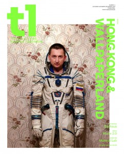 Cover TL 4