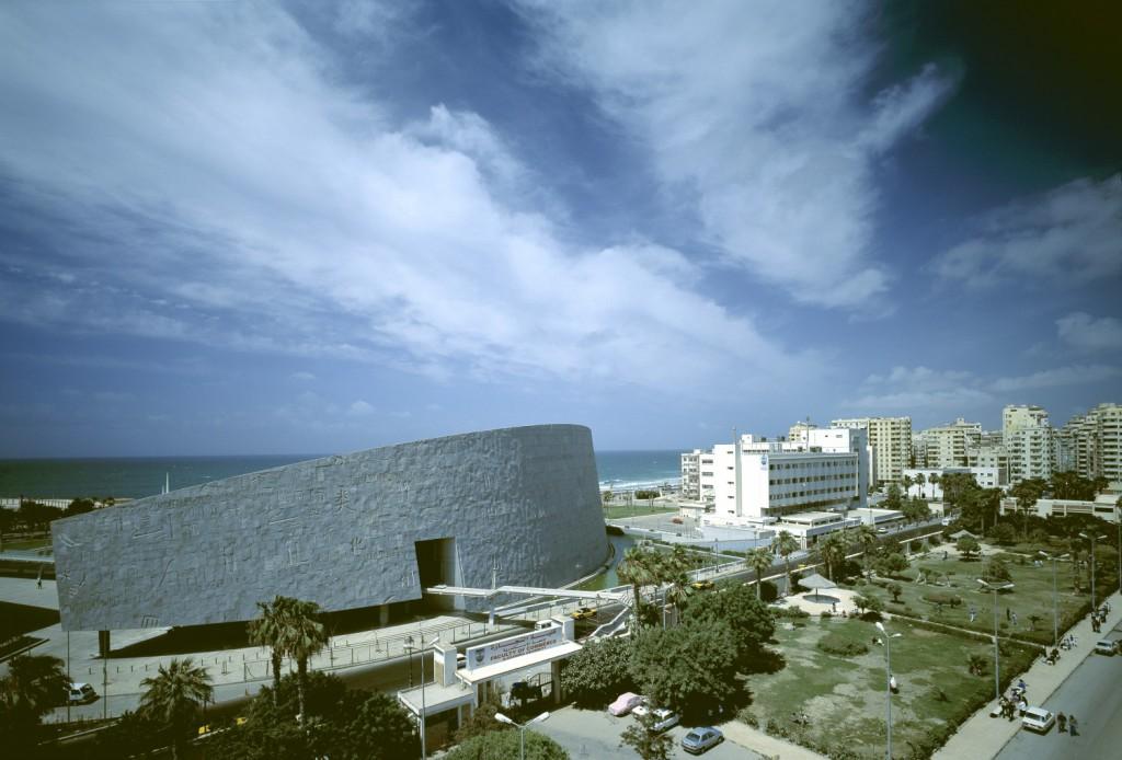 Bibliotheca Alexandrina, Alexandria, Egypte