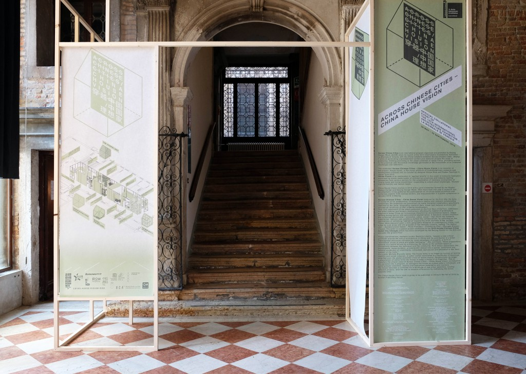 """""""Across Chinese Cities –China House Vision"""" Installation view (exhibition design by DONTSTOP ARCHITETTURA and Omri Revesz Design Studio)"""