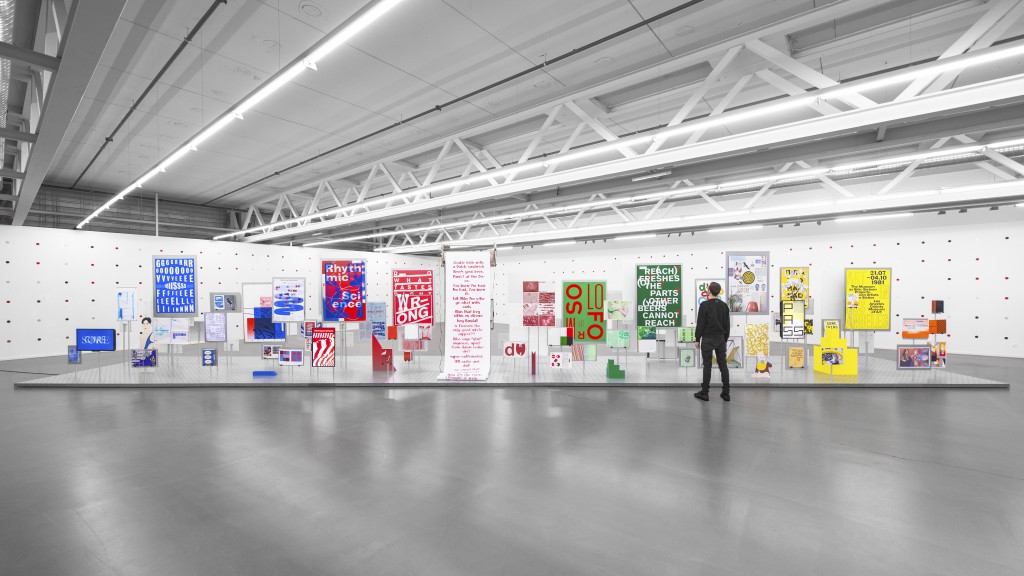 """""""ECAL Graphic Design"""" Installation view (photo by ECAL/Younès Klouche)"""