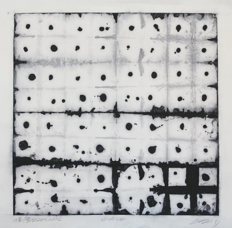 Ink Elements (2013), 68x68cm, ink on xuan paper, by Li Gang. Photo: CCMG