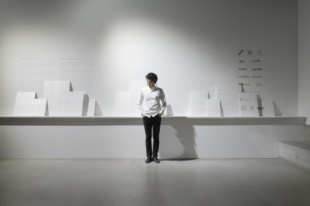 nendo_invisible_outlines