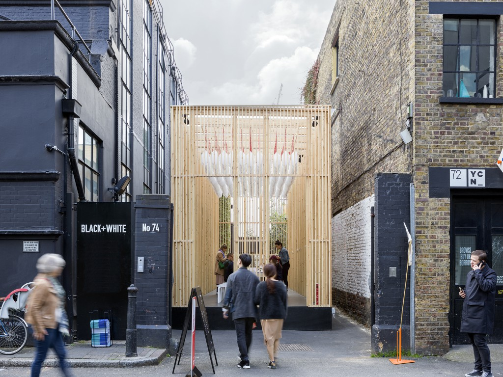 On Repeat pavilion interior, designed by Universal Design Studio (7)