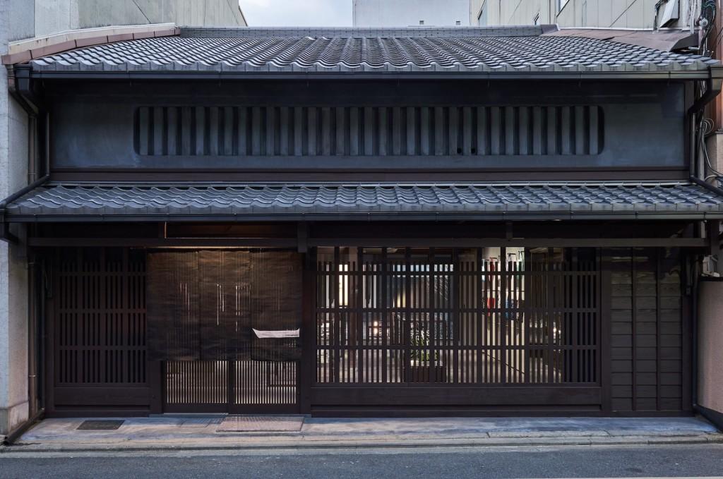 issey miyake kyoto